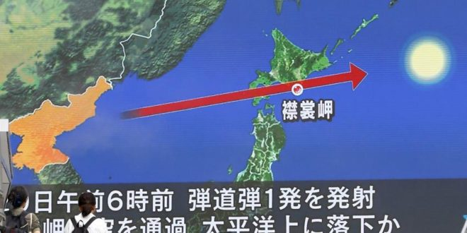 Ракетна узбуна у Јапану (видео) 1