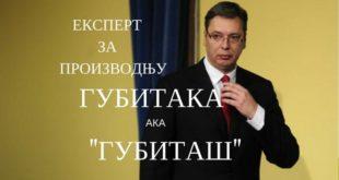 Ер Србија не може да постоји без државних субвенција, имају губитак од 62 милиона
