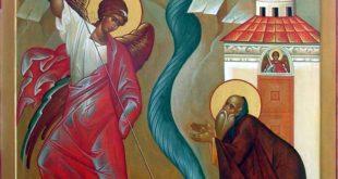 Спомен чуда светог Архангела Михаила у Хони