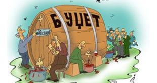 Из буџета Србије за пет година украдено најмање 462 милиона евра 11