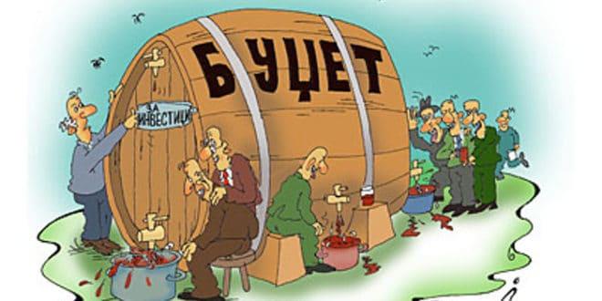 АВАНТИ ПРЕВАРАНТИ: Буџетски суфит имате јер буџетске обавезе финансирате из кредита! 1