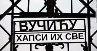 ШТА НАМ РАДИ АНА БРНАБИЋ? Концлогор Србија се опасује бодљикавом жицом