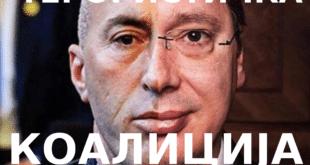 Српска листа ипак не напушта Харадинајеву владу?