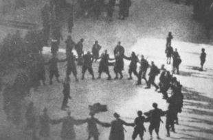Стравични злочини комуниста у Србији 13