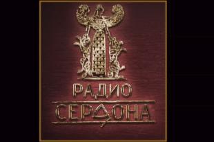 """Саша Рудић и Вилибалд Ерић """"Српска напредна странка не постоји"""" (видео)"""