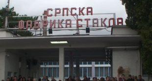 Протест радника у Српској фабрици стакла у Параћину