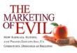Из Маркетинга зла