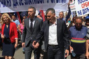 Марш против зулума напредњака