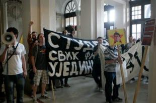 Протест студената на Филолошком због школарина и испитног рока 7