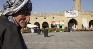 Врховни суд наредио обуставу припрема референдума Курда, Турска упозорава