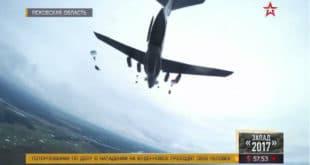 Запад-2017: Десантне снаге ослобађају аеродром од терориста (видео)
