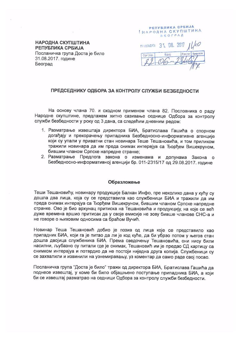 Зашто је БИА упала у стан Теше Тешановића?