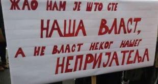 Политичко-полицијска инквизиција у Србији: Унутрашњи непријатељи Србије 4