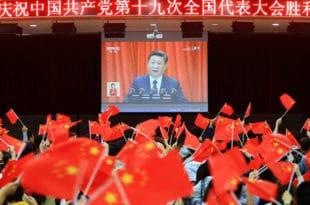 Си Ђинпинг на 19. конгресу КПК уздигнут до Маоа и Денга - владаће Кином још годинама