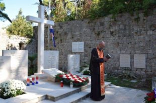 Православни свештеник, по налогу Владике Григорија служио помен усташама