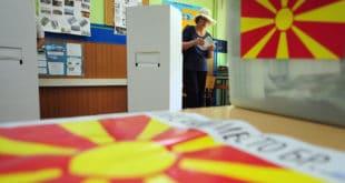 Македонија: Политичке партије у завршници кампање за локалне изборе, у поноћ почиње изборна тишина