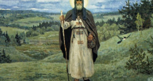 Житије Преподобног и богоносног оца нашег Сергија Радонежског, чудотворца 11