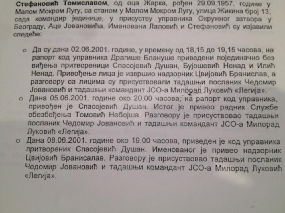 Чедомир Јовановић код Ђинђићевих убица у затворској посети 12 пута (фото)