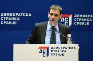 """ДСС неће учествовати у фарси званој """"унутрашњи дијалог о Косову"""""""