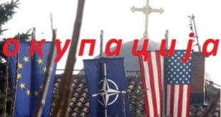 """""""Отаџбина"""", Здрава Србија и Двери траже да се свет обавести да је КиМ под окупацијом 12"""