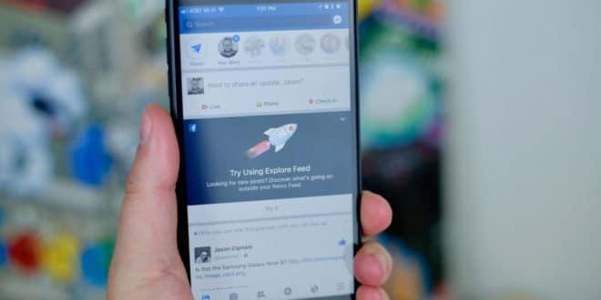 """ВРАЋА СЕ НА СТАРО: Фејсбук укида """"Explore feed"""" опцију 1"""
