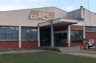 Бугарски инвеститори обећали нова радна места, па побегли са 750 000 евра 9