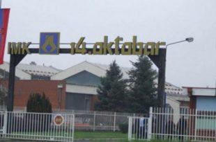 Како је Вучићева мафија дала још једну српску фабрику на поклон 6