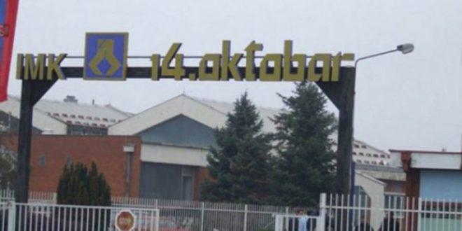 Како је Вучићева мафија дала још једну српску фабрику на поклон 1