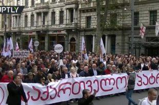 Грузија: У Тбилисију марш за нормализацију односа са Русијом (видео)