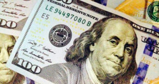Дефицит америчког буџета достигао симболичан број — 666