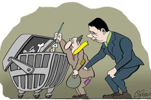 Србија: 70 одсто људи има доходак испод просечне зараде