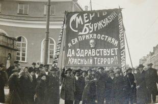 Бољшевичка револуција и рат против Христа