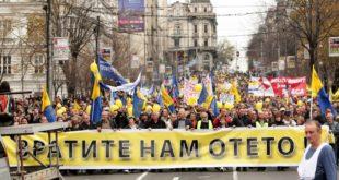 Поштари саопштили: Штрајк 21. новембра