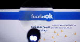 "Европа на испиту: Кад те Фејсбук шпијунира америчкој НСА жали се ""Управи водовода"" 5"
