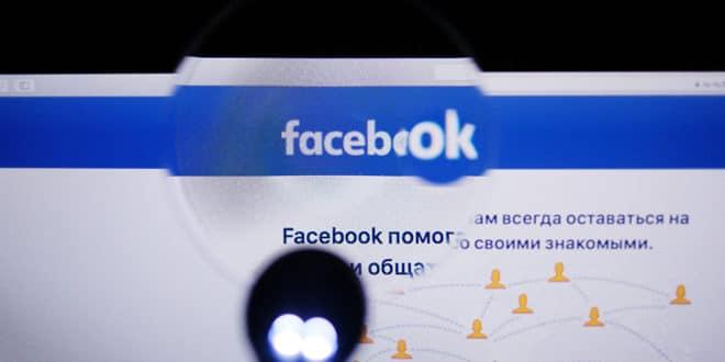 "Европа на испиту: Кад те Фејсбук шпијунира америчкој НСА жали се ""Управи водовода"""