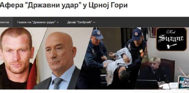 """Афера """"државни удар"""" у Црној Гори: Сви подаци на сајту Drzavniudar.me"""