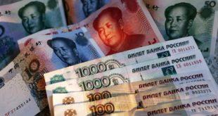 Русија и Кина размишљају о повезивању својих националних платних система