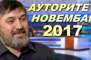 """Југослав Петрушић: """"Војислав Шешељ је мали, бедан и ситан црв"""" (видео)"""