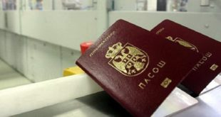 Док мигрантима из Азије деле држављанства и куће, Срби протерани из РСК и даље немају документа (видео)