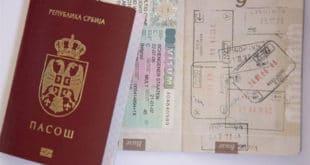 Призрен база кријумчарења Турака са српским пасошима?
