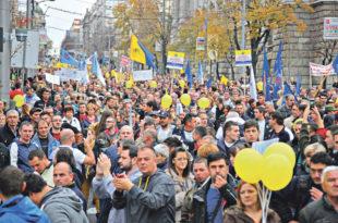 Побуна радника Поште Србије