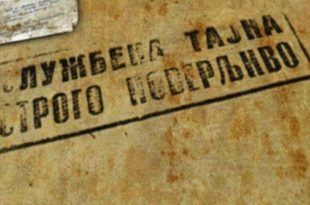 Досијеи крију убице у српској дијаспори