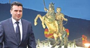 Криза у Скопљу: Албанци већ дошли главе Заеву — власт виси о концу 8