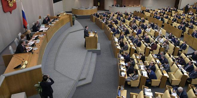 Русија: Државна дума ће забранити приступ свим америчким новинарима 1