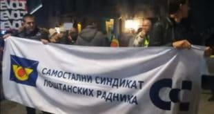 Поштари: Настављамо свакодневне протесте од 21. децембра; главни захтев - враћање на посао 37 суспендованих радника 5
