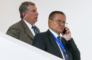Руско тужилаштво тражи 10 година затвора за бившег министра због примања мита