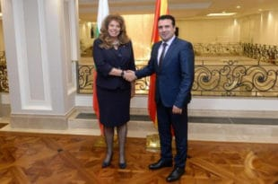 Илијана Јотова: Бугарско држављанство има 71.524 грађана Македоније