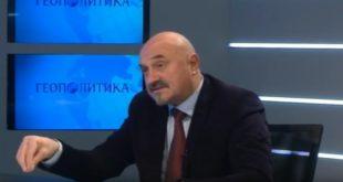 Геополитика - гост Горан Петронијевић (видео)