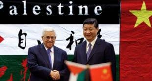 Кина тражи оснивање државе Палестине са Источним Јерусалимом као главним градом 10