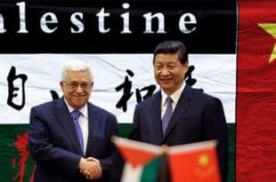 Кина тражи оснивање државе Палестине са Источним Јерусалимом као главним градом